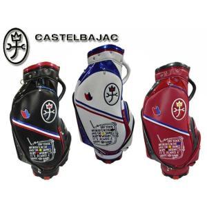■商品の詳細説明■ ブランド名 カステルバジャック CASTELBAJAC 商品 キャディバッグ 商...