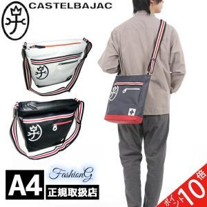 カステルバジャック CASTELBAJAC パンセ ショルダーバッグ 59112