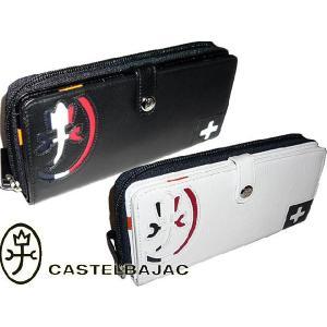 カステルバジャック CASTELBAJAC パンセ/ファスナー式長財布/59615