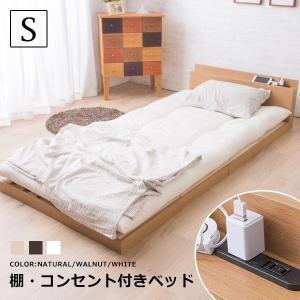 ○通気性抜群!効率よく湿気を逃がす快適すのこ仕様のベッドフレームです。 ○お手持ちの布団でもマットレ...