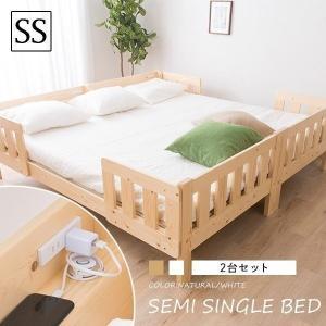 ○親子いっしょにゆったり寝られるファミリータイプ ○シングル2台並べて作るキングサイズベッドだからお...