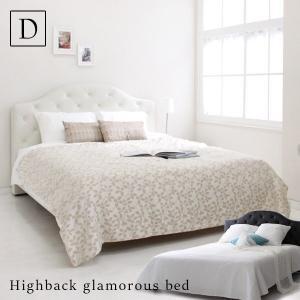 ベッド 姫系ソフトレザーベッド ハイバックグラマラスベッド(ホワイト ブラック)ダブルベッド 高級ホテルのような存在感(D)|fi-mint