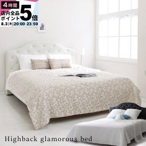 ベッド 姫系ソフトレザーベッド ハイバックグラマラスベッド(ホワイト ブラック)セミダブルベッド 高級ホテルのような存在感(D)|fi-mint