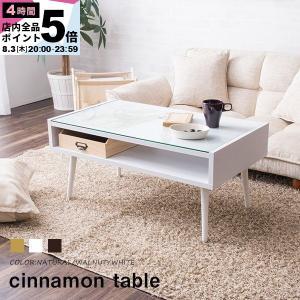 ディスプレイテーブル/センターテーブル/リビングテーブル/ローテーブル/ガラス天板/小さめ/収納 かわいい /ナチュラル/ホワイト/【送料無料】(A)の写真