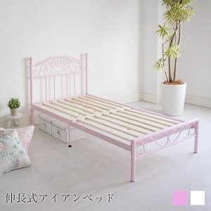 伸長式アイアンベッド シングルベッド ホワイト/ピンク ベッドフレーム すのこベッド プリンセスベッド 伸張 伸縮 姫ベッド(D)|fi-mint