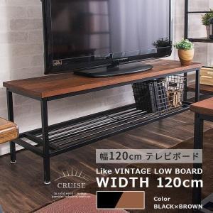 テレビ台 ローボード テレビボード 約120cm 木製テレビ...