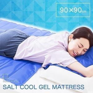 敷パッド ひんやり 冷感 冷却 マット 塩ジェル クールマット 90×90 Mサイズ (A)