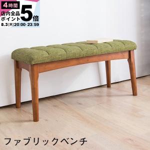 ベンチチェア ダイニングチェア 1脚 単品 木製チェア 布張り ナチュラル ウォルナット ホワイト(A)の写真