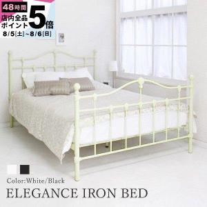 ベッド エレガンスアイアンベッド セミダブルベッド セミダブルフレーム プリンセスベッド 姫系ベッド...