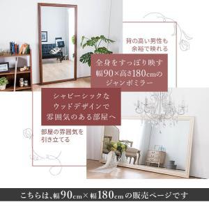 【開梱・梱包材回収無料サービス付き】鏡 大型 ...の詳細画像1