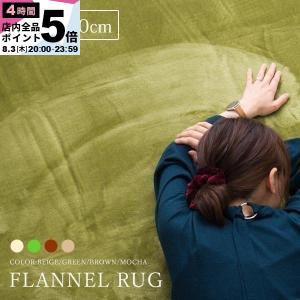 ラグ 洗える 送料無料 100×140cm ラグマット 春 夏 滑り止め付(A)の写真