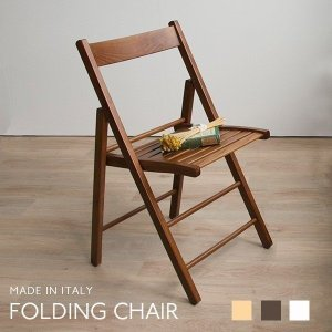 折りたたみチェア イタリア製 フォールディングチェア 折り畳みチェア 木製チェア 折りたたみ椅子(A...