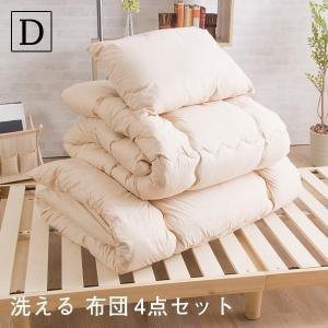〇寝るために必要な寝具が揃う布団セット 〇ふわふわキルティング加工、身体を包み込み、熱を逃がしにくい...
