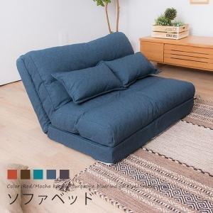 ソファーベッド ソファベッド 国産4way ふかふか ローソファー 14段階リクライニング sofa ファブリックソファー 日本製の写真