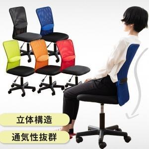 オフィスチェア デスクチェア メッシュチェア メッシュ 椅子 イス パソコンチェア 安い 在宅ワーク 在宅勤務 メッシュバックチェア (A)|MINT PayPayモール店