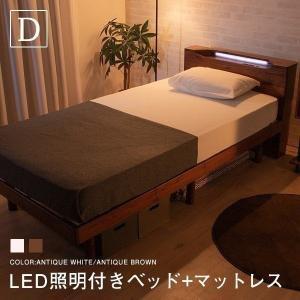 【開梱・組立無料サービス付き】すのこベッド ダブル ベッド コンセント付 マットレスセット 照明付き シンプル 天然木フレーム 高さ2段階 脚 高さ調節(C)|fi-mint