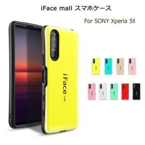 送料無料iFace mall Xperia Z5 compactケース Z5コンパクトケース docomo SO-02H ハードケース、アイフェイスモールエクスペリアハードケース