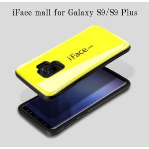 iFace mall ケース Samsung Galaxy S9 ケース Galaxy S9 Plu...
