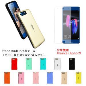 iFace mall ケース 2.5D強化ガラスセット Huawei honor9 ケース hono...