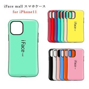 【対象機種】 iPhone 11  【カラー】 ホワイト ブラック イエロー ピンク ミント オレン...