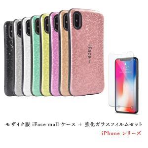 【対象機種】 iPhone 6/6S iPhone 7/8 iPhone 7Plus/8Plus i...