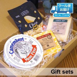 お酒が好きな方への贈り物にぴったりな チーズギフトセットです。 ワインだけでなく、ビールや日本酒にも...