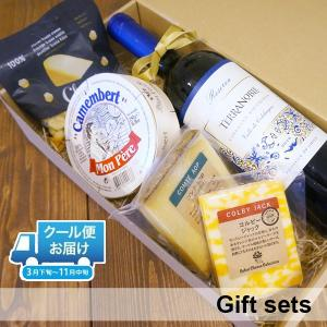ギフトにぴったりなチーズセットと合う赤ワインです。  ・商品内容 チーズセット ・コルビージャック ...