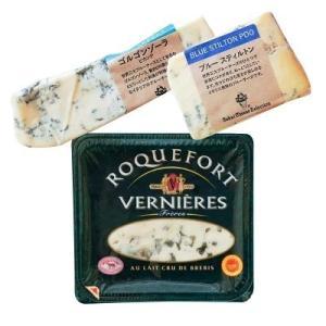 世界三大ブルーチーズ 食べ比べ 詰め合わせ セット 青カビ ゴルゴンゾーラ スティルトン ロックフォ...