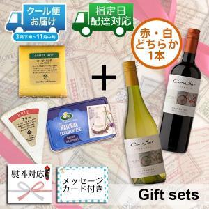 ワインとチーズ3種類セット  ・コンテ18ヶ月 (フランス産 90g)  ・ブリー 110g (フラ...