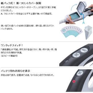 マキタ 充電式クリーナー CL182FDRFW バッテリーパック1個 充電器1個 紙パック10枚付き|ficst|02