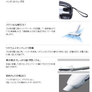 マキタ 充電式クリーナー CL182FDRFW バッテリーパック1個 充電器1個 紙パック10枚付き|ficst|03
