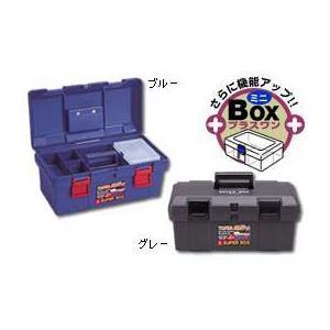 リングスター スーパーBOX SR450 ブルー|ficst