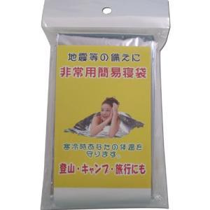 非常用簡易寝袋 100cm×200cm|ficst