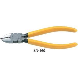 ミトロイ 強力ニッパー 130 JIS付 SN-130|ficst
