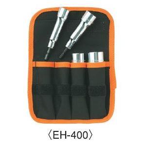 ミトロイ ビットソケットハイパーセット 4本組 EH-400|ficst