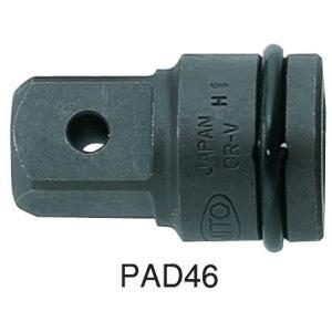 ミトロイ インパクトレンチ用アダプター 12.7mm 12.7/19.0 PAD46|ficst