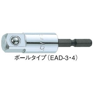 ミトロイ ソケットアダプター 9.5mm ボールタイプ EAD-3|ficst