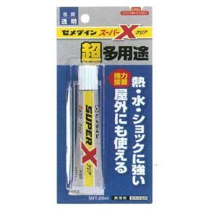 セメダイン スーパーX クリア 20ml AX-038|ficst