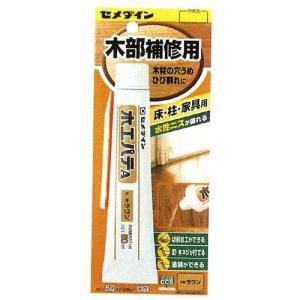セメダイン 木工パテA ラワン 50ml HC-152|ficst