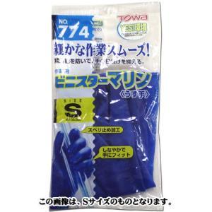 TOWA 作業用 ビニスターマリン うす手 Mサイズ No.774|ficst