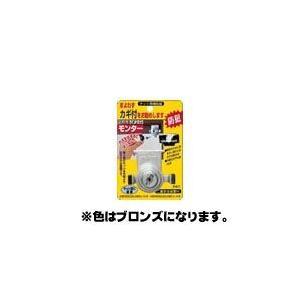 ノムラテック ウインドロックモンター・カギ付キ ブロンズ|ficst