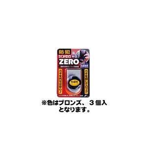 ノムラテック ウインドロックZERO 3個入 ブロンズ|ficst