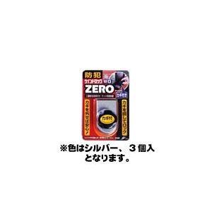 ノムラテック ウインドロックZERO 3個入 シルバー|ficst