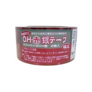 コンパル OH赤・銀テープ幅広 2巻入 20mmx90m [防鳥 害鳥 園芸 農業]|ficst