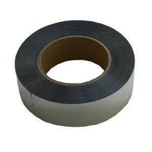 コンパル OH防虫テープ P  [防鳥 害鳥 園芸 農業]|ficst