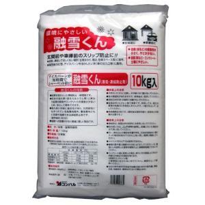 融雪くん (10kg)|ficst