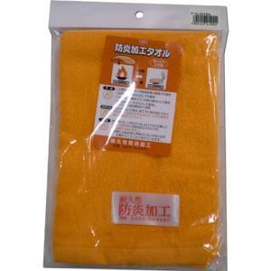 防炎加工タオル オレンジ|ficst