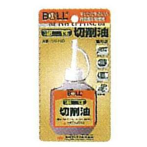 BOLL 油性切削油 US-100 100ml|ficst