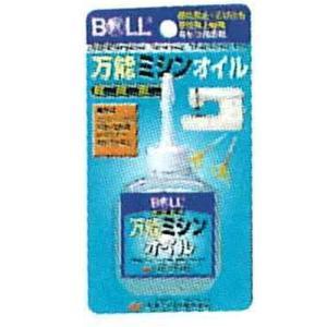 BOLL 万能ミシンオイル(軽荷重用) BO-100 100ml|ficst