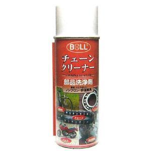 BOLL チェーンクリーナースプレー CK-420S 420ml|ficst